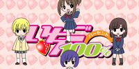 Ichigo-1003