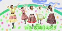 Oo makiba wa midori